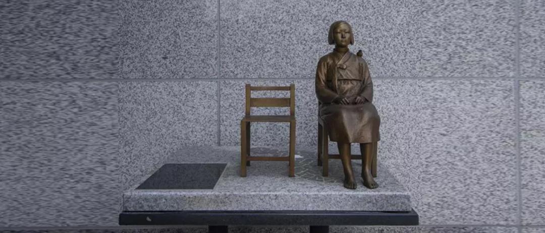 Las «mujeres confort» pierden demanda por esclavitud sexual contra Japón por inmunidad soberana
